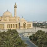 AlFateh Moske Bahrain